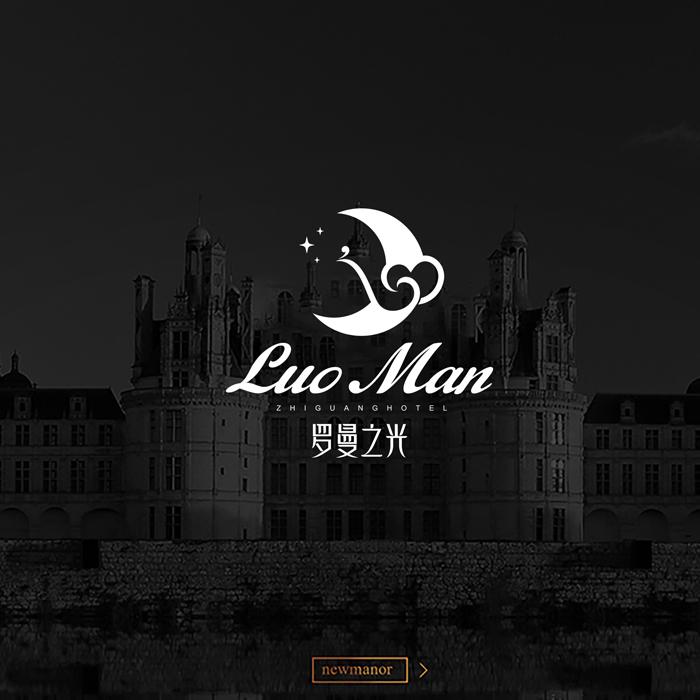 罗曼之光酒店品牌形象伟德官网app下载