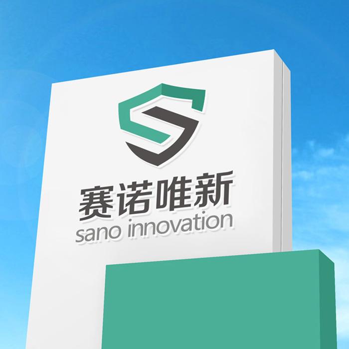 赛诺唯新 医药生物标志VI伟德官网app下载