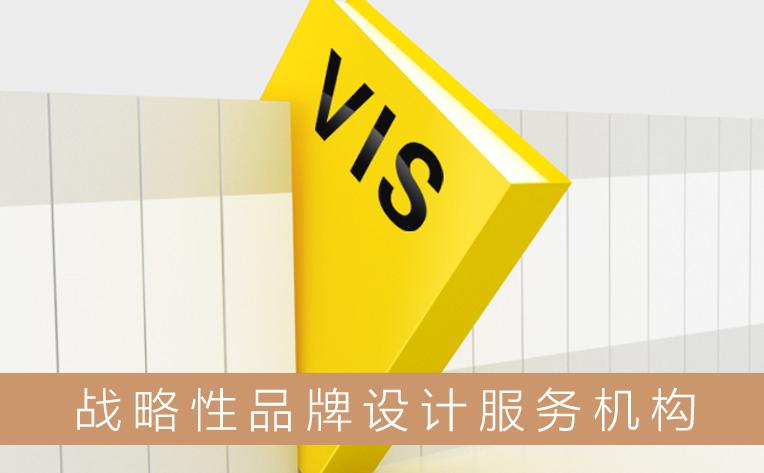 伟德官网app下载_betvlctor32 官方入口